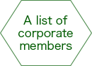 A list of corporate members